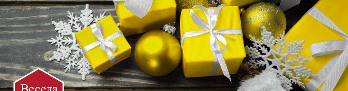 Karcher подаръци през декември