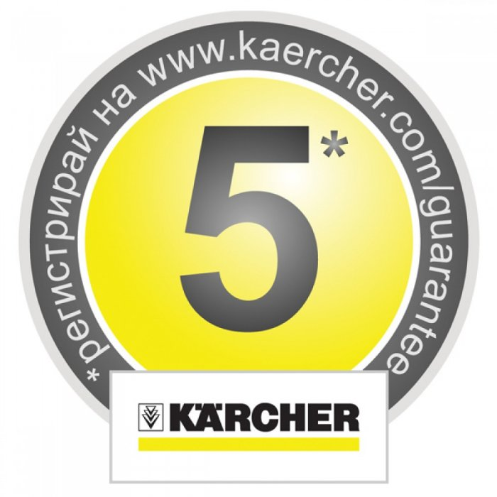 Помпа за дом и градина Karcher BP 4 Home & Garden